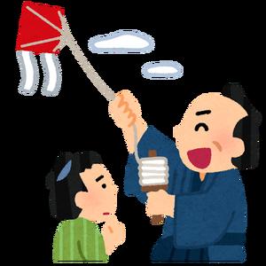 Rakugo_hatsutenjin_2