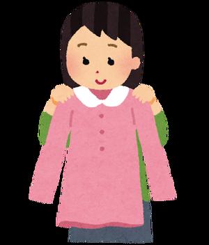 Shichaku_woman_2